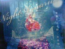 私と奈良と金魚と_f0230689_1641068.jpg