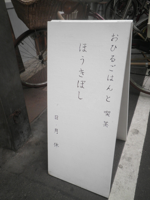 f0179699_17431881.jpg