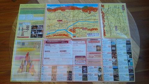 2012安曇野スタイルマップ_d0184405_19495877.jpg