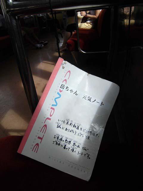 関東大学ラグビー慶応VS筑波を観戦 「残念!」_f0141310_861895.jpg