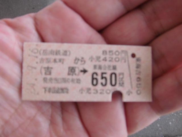 関東大学ラグビー慶応VS筑波を観戦 「残念!」_f0141310_86578.jpg