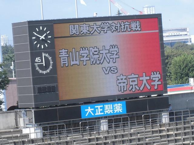関東大学ラグビー慶応VS筑波を観戦 「残念!」_f0141310_87741.jpg