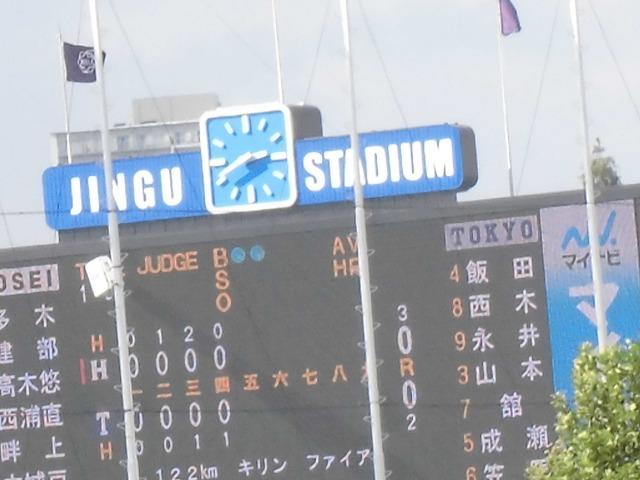 関東大学ラグビー慶応VS筑波を観戦 「残念!」_f0141310_881616.jpg