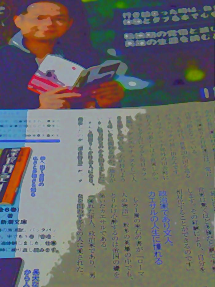 DIMEに載りました(座右の一冊)_d0047811_18574353.jpg
