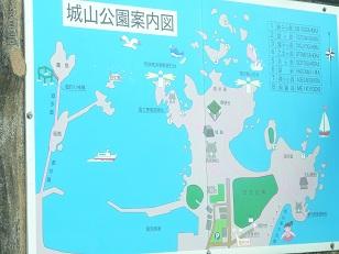 高浜と城山公園散策_a0177314_1914356.jpg