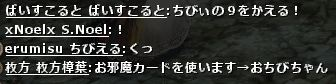 b0236120_2163144.jpg