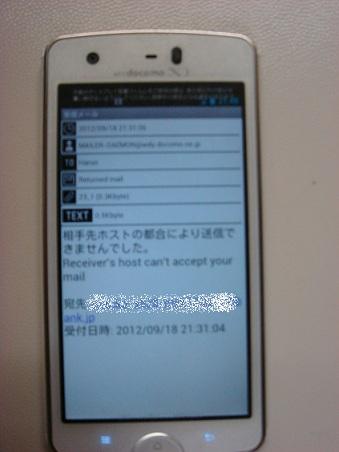 b0226221_9205781.jpg