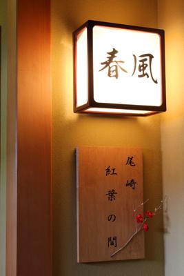 大正ロマンの別荘_a0275527_0202722.jpg