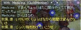a0289131_1521144.jpg