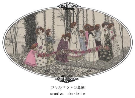 東京展覧会巡り 2012.9/14,15_a0093332_13123134.jpg