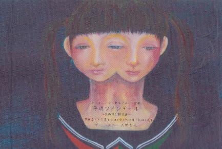 大阪・神戸展覧会巡り 2012.9/16,17_a0093332_14533018.jpg