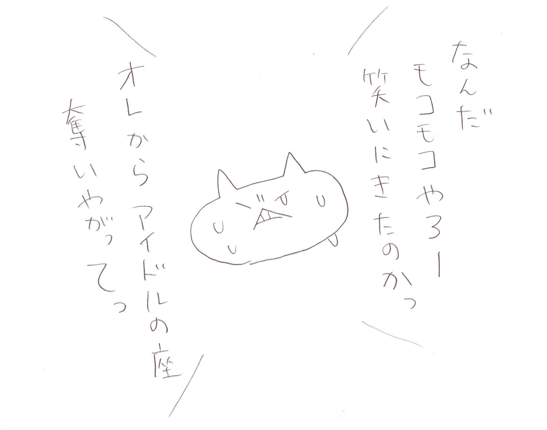 f0238232_22423938.jpg