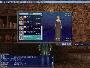 『大航海時代 Online 2nd Age』『2nd Age』記念キャンペーン開催!_e0025035_1114121.jpg
