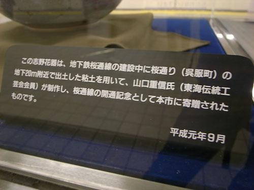 b0036636_19254718.jpg