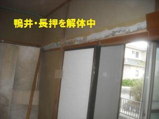 リフォーム2日目_f0031037_2155298.jpg