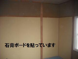 リフォーム2日目_f0031037_21555449.jpg