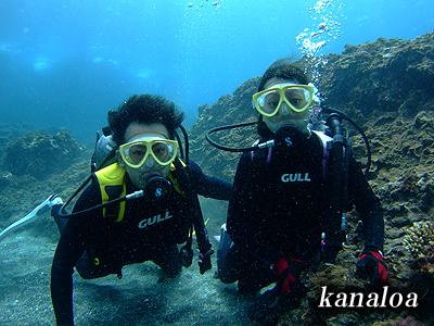 サンゴのきれいな底土へ・・・(^_^)v_b0189640_17172717.jpg