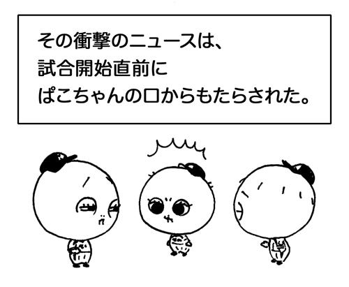 f0105741_15532025.jpg