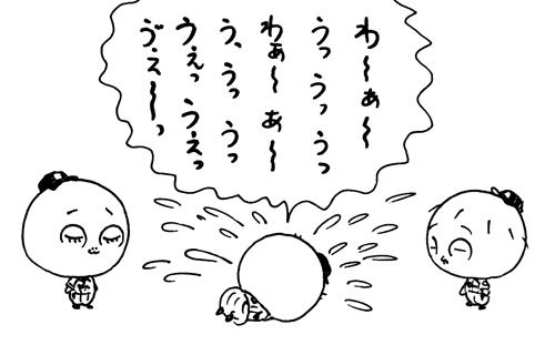 f0105741_15541792.jpg