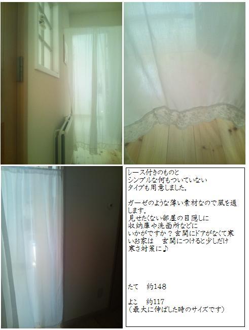 f0238042_13344516.jpg