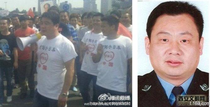 反日デモの「 暴徒」は私服警官?_b0221143_11415885.jpg