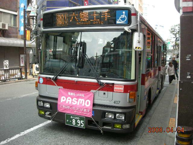 c0133343_19115512.jpg