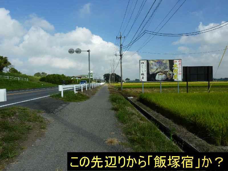 b0082147_0112076.jpg