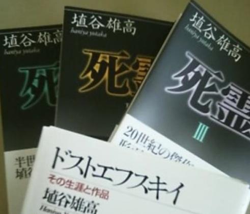 想像力と、数百円。_c0109850_14294360.jpg