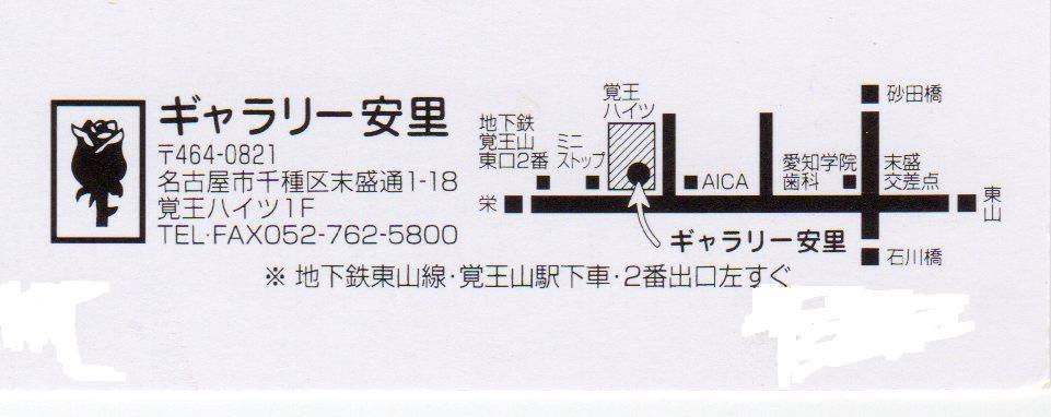 f0234254_8553211.jpg