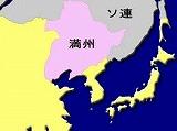 満州事変_f0053757_1313073.jpg