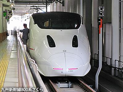 博多レポート8 九州新幹線800系とJR西日本N700系_c0167961_31855.jpg