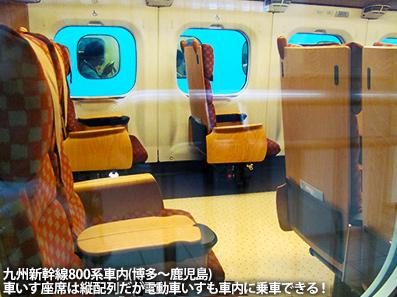 博多レポート8 九州新幹線800系とJR西日本N700系_c0167961_3191339.jpg
