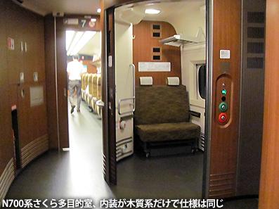 博多レポート8 九州新幹線800系とJR西日本N700系_c0167961_3202618.jpg