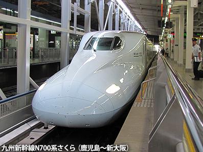 博多レポート8 九州新幹線800系とJR西日本N700系_c0167961_3209100.jpg