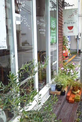 cafe Porta_f0203164_10353864.jpg