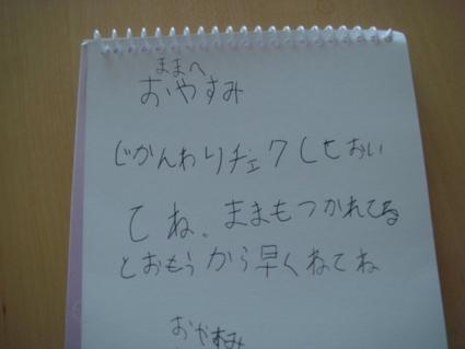 f0048168_1451621.jpg