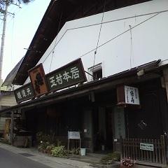 志賀高原ビール_b0016474_15521444.jpg