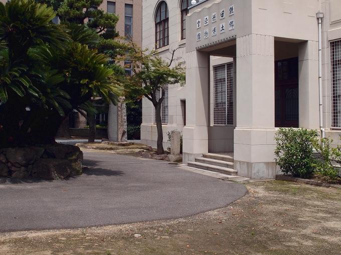 旧鎌田共済会図書館_f0116479_342229.jpg