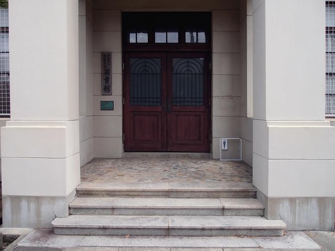 旧鎌田共済会図書館_f0116479_3533153.jpg