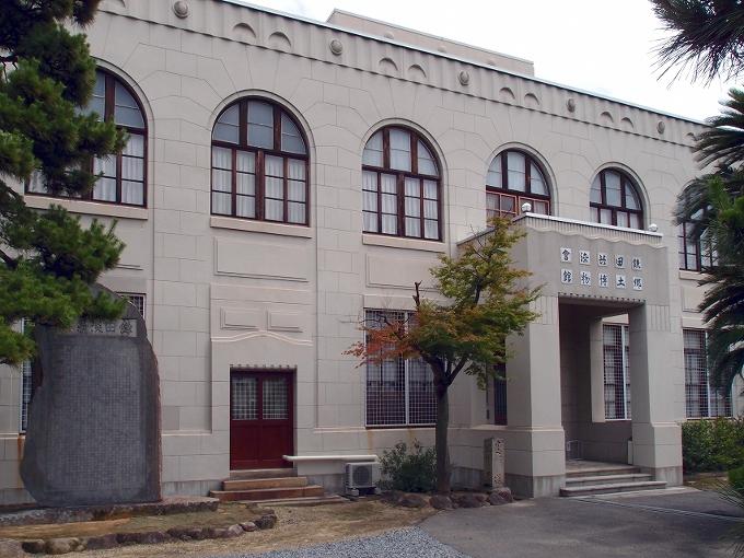 旧鎌田共済会図書館_f0116479_3562251.jpg