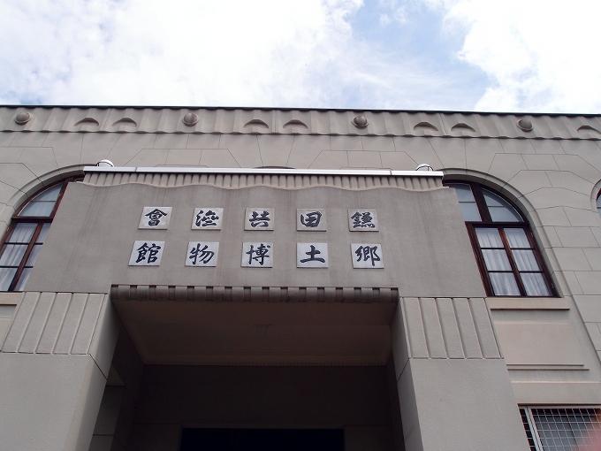 旧鎌田共済会図書館_f0116479_4131371.jpg