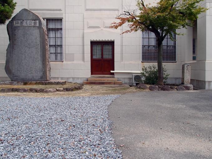 旧鎌田共済会図書館_f0116479_421185.jpg