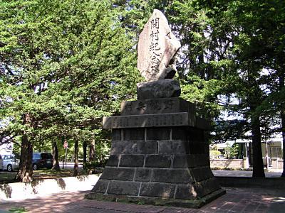 野幌屯田兵村の遺産_f0078286_6515632.jpg