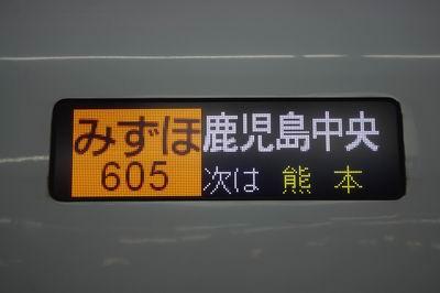 e0094492_19581915.jpg