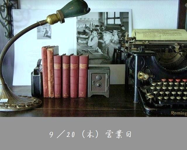 e0207097_1937581.jpg