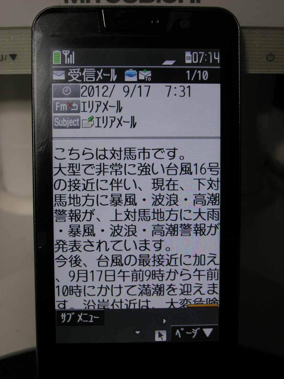 b0165802_7304031.jpg