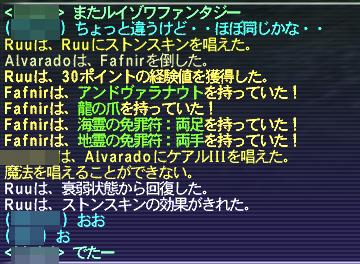 b0082004_15362911.jpg