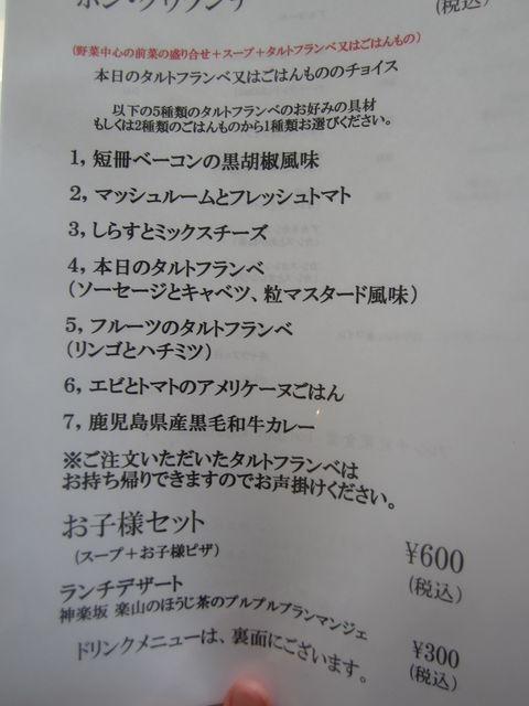 b0173605_1055363.jpg