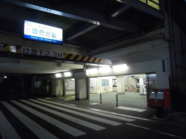 市川市(千葉県)で30数年前を思い出した一晩_f0141310_7245534.jpg