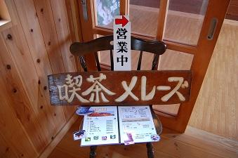 唐松岳登山 ~唐松岳③~_f0177714_9121556.jpg